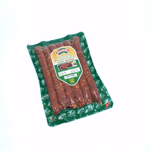 Picture of Hiromeri Cyprus Sausage 210G