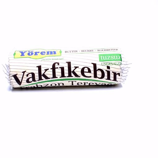 Picture of Yorem Butter Unsalted 250G