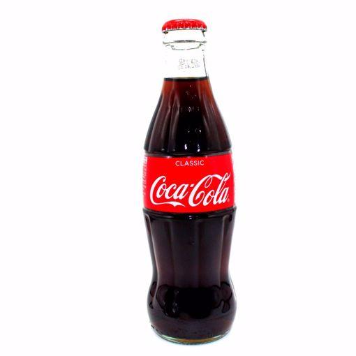 Picture of Coca Cola Glass 330Ml