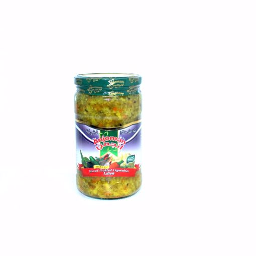 Picture of Anjoman Mixed Pickled Vegetables Litteh 750G