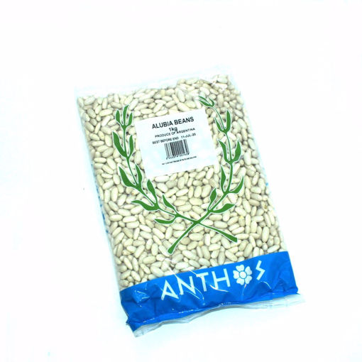 Picture of Anthos Alubia Beans 1Kg