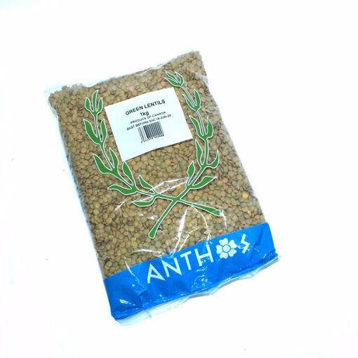 Picture of Anthos Green Lentils 1Kg