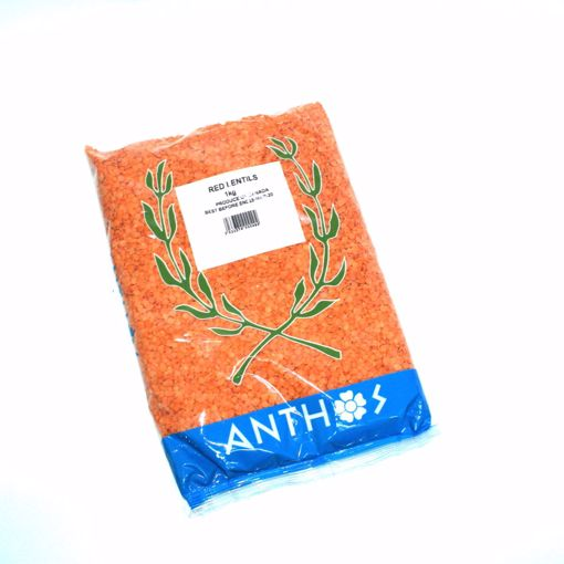 Picture of Anthos Red Lentils 1Kg