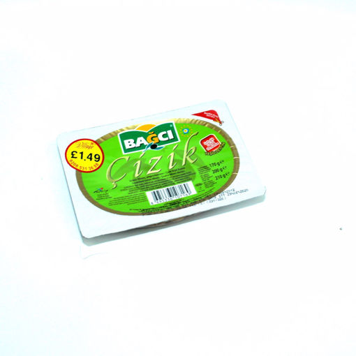 Picture of Bagci Scratched Green Olives 200G