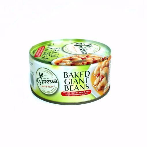 Picture of Cypressa Baked Giant Beans 280G