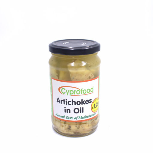 Picture of Cyprofood Artichokes In Oil 300G
