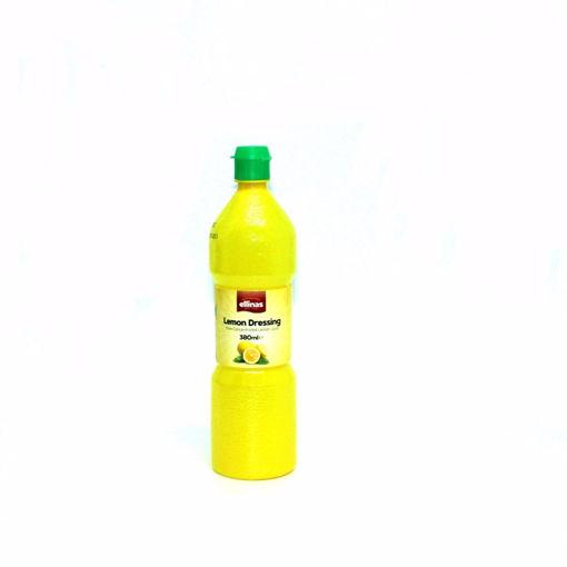 Picture of Ellinas Lemon Dressing 380Ml