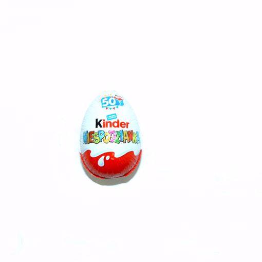Picture of Kinder Suprise Egg 20G