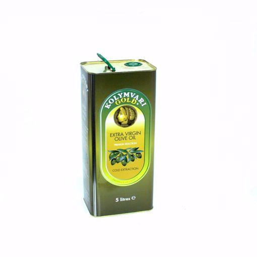 Picture of Kolymvari Gold Extra Virgin Olive Oil 5Lt