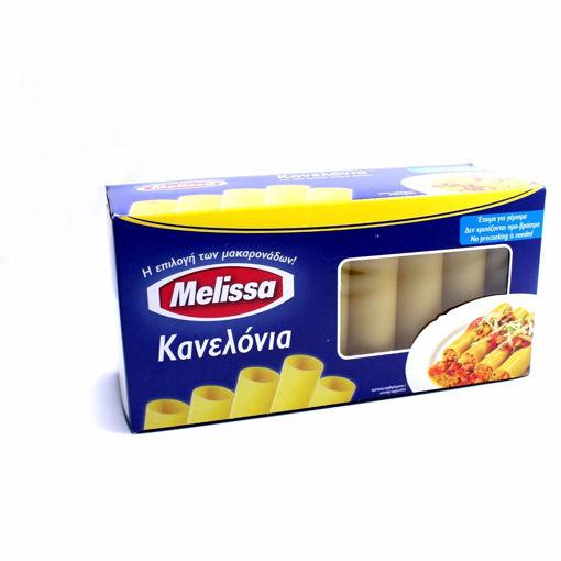 Picture of Meliossa Pasta Cannelloni 250G
