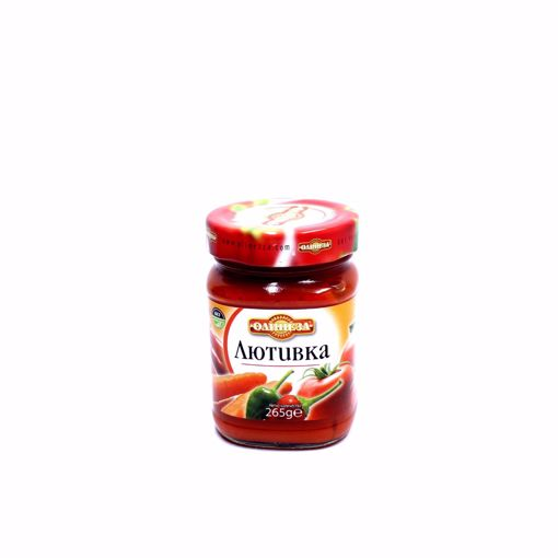 Picture of Olineza Hot Appetizer 265G