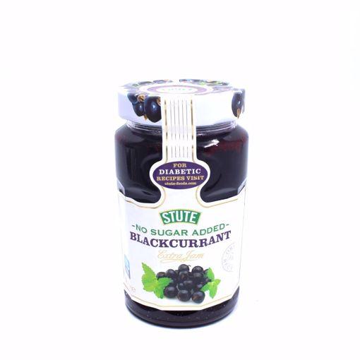 Picture of Stute Diabetic Blackcurrant Jam 430G