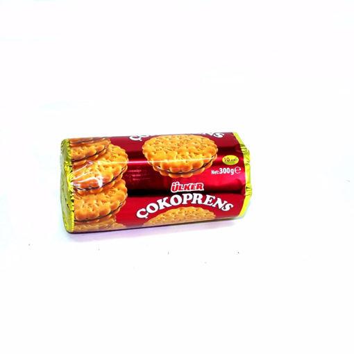 Picture of Ulker Cokoprens Sandwich Biscuits 300G