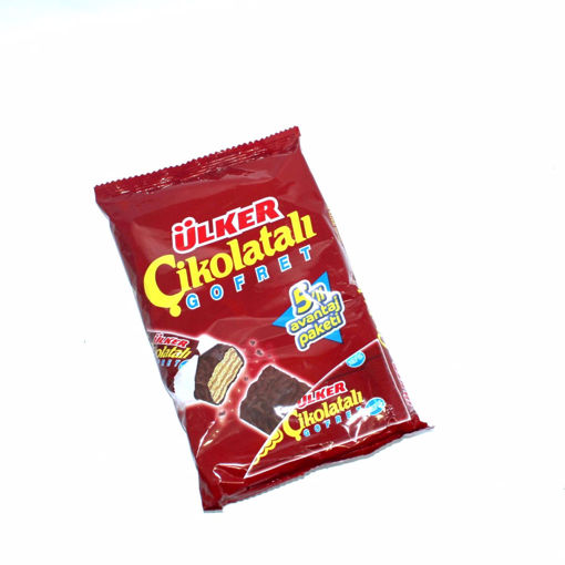 Picture of Ulker Milk Chocolate Coated Wafer With Hazelnut Cream 175G