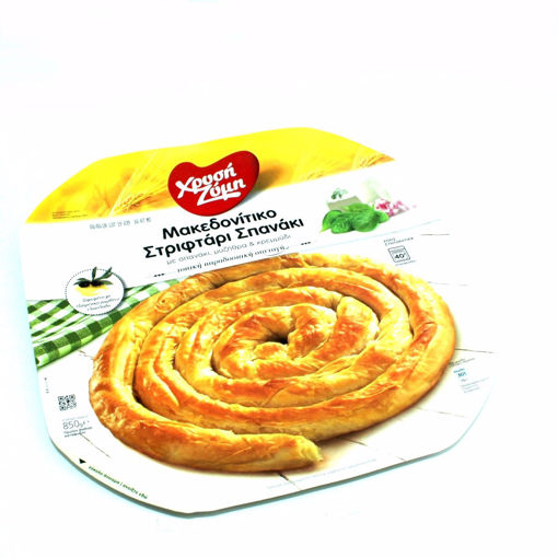 Picture of Filo Twist With Spinach & Mizithra Cheese & Onion 850G