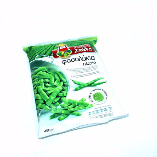 Picture of Frozen Flat Beans 450G