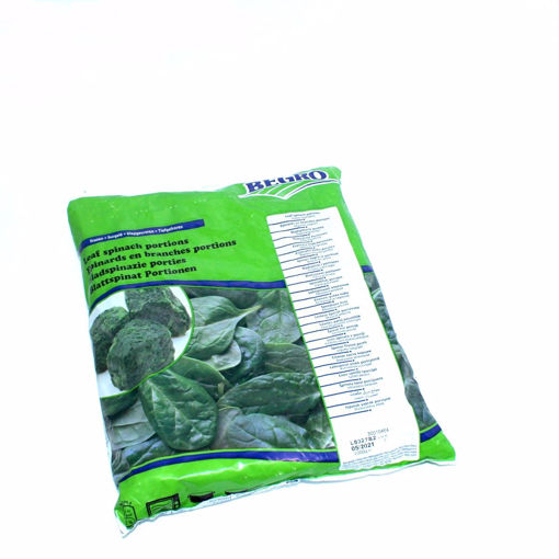 Picture of Frozen Leaf Spinach 1000G