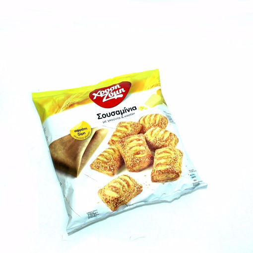 Picture of Mini Rolls Sousaminia With Gouda Cheese 750G