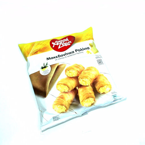 Picture of Mini Rolls With Kasseri Cheese 800G