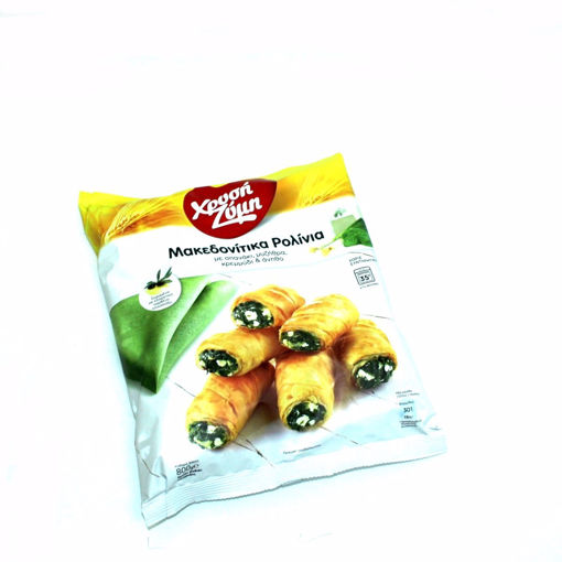 Picture of Mini Rolls With Spinach & Cheese 800G