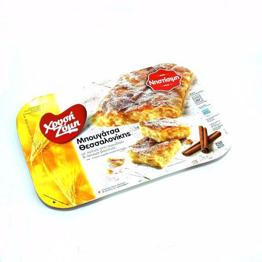 Picture of Thessaloniki Bougatsa Pie With Cream 450G