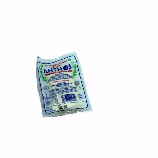 Picture of Anthos Halloumi Cheese 200G