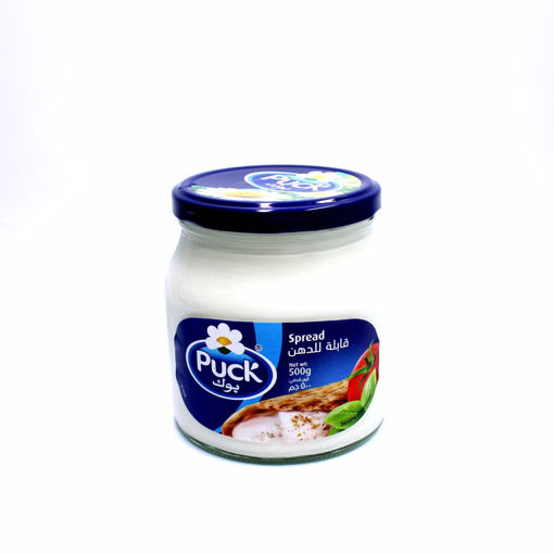 Picture of Puck Spread 500G