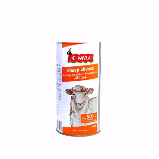 Picture of Yayla Sheep Cheese 50%, 1Kg