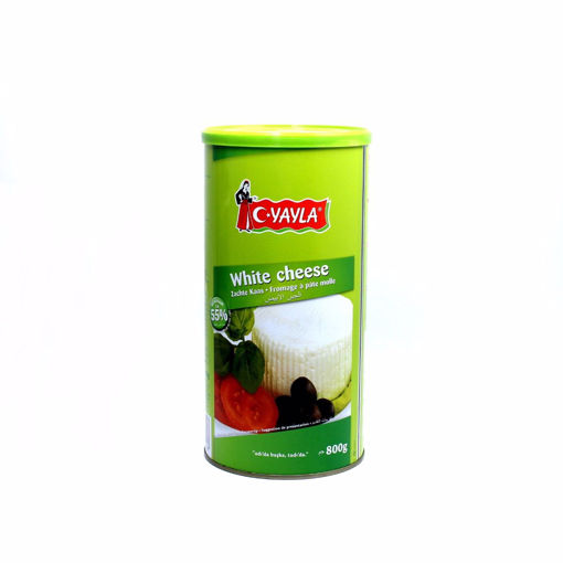 Picture of Yayla White Cheese 55%, 800G