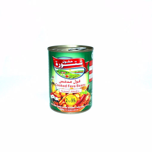 Picture of Chtoura Fields Syrian Recipe Cooked Fava Beans 400G