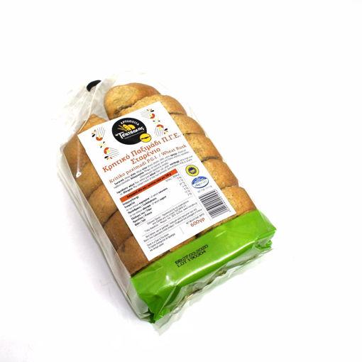 Picture of Tsatsakis Wheat Rusk 600G