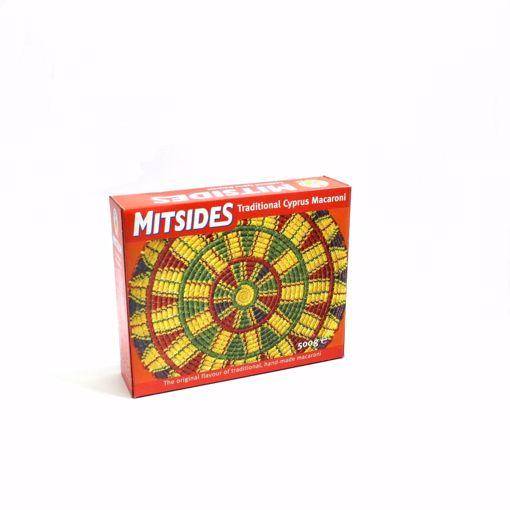 Picture of Mitsides Cyprus Macaroni 500G