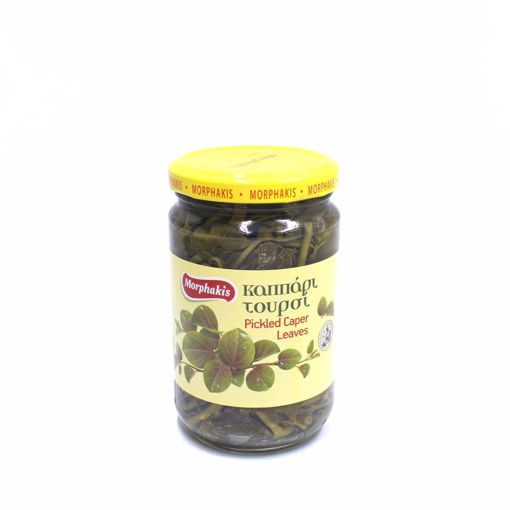 Picture of Morphakis Pickled Caper Leaves 270G