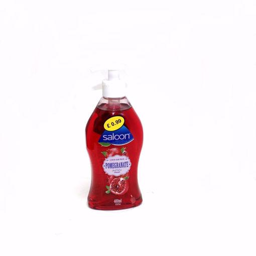 Picture of Sallon Liquid Soap Pomegranate 400Ml