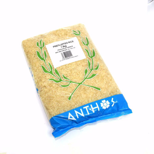 Picture of Anthos Prefluffed Rice 1Kg