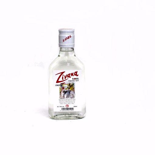 Picture of Loel Zivana Grape Marc Spirit 20Cl
