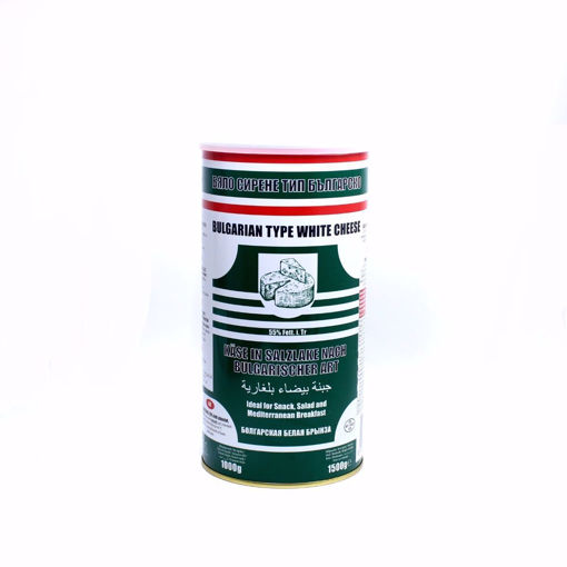 Picture of Bulgarian Type White Cheese 1Kg