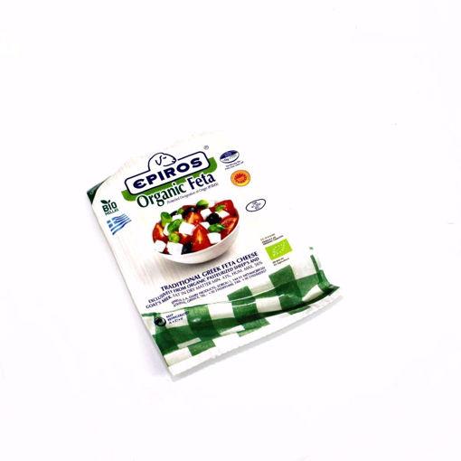 Picture of Epiros Organic Feta Cheese 200G