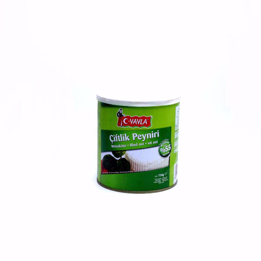 Picture of Yayla White Cheese 55%, 400G