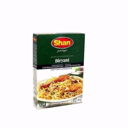 Picture of Shan Recipe & Seasoning Mix 50G