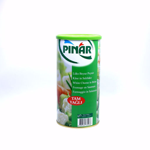Picture of Pinar White Cheese 1Kg