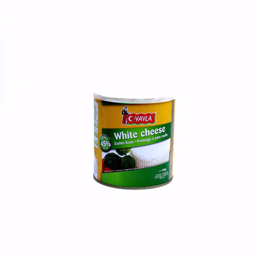 Picture of Yayla White Cheese 45%, 400G