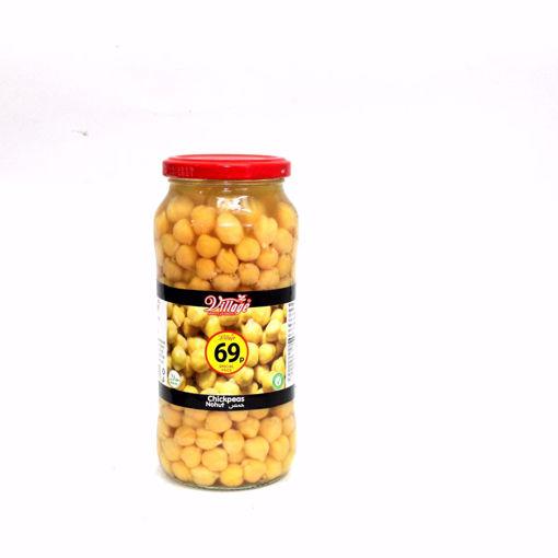 Picture of Village Chickpeas Jar 540G