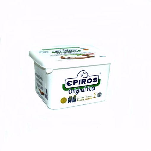 Picture of Epiros Greek Feta Cheese In Brine 1Kg