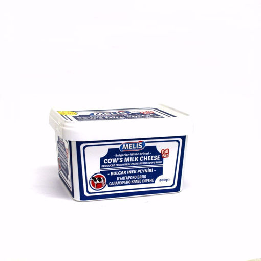 Picture of Melis Cow's Milk Bulgarian White Cheese 800G