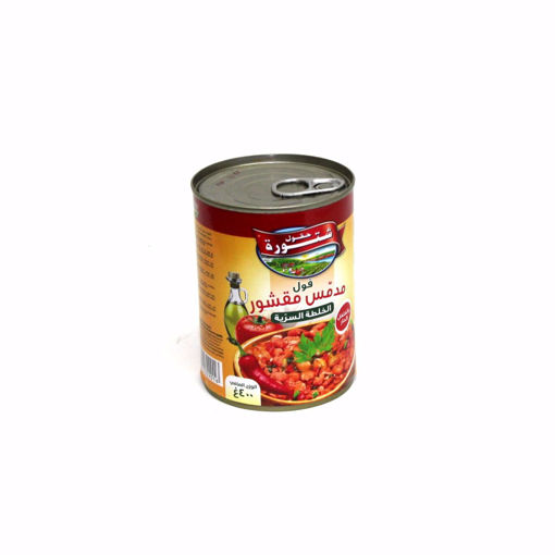 Picture of Chtoura Fields Secret Pelled With Chilli 400G
