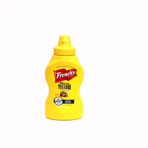 Picture of French's Yellow Mustard 226G