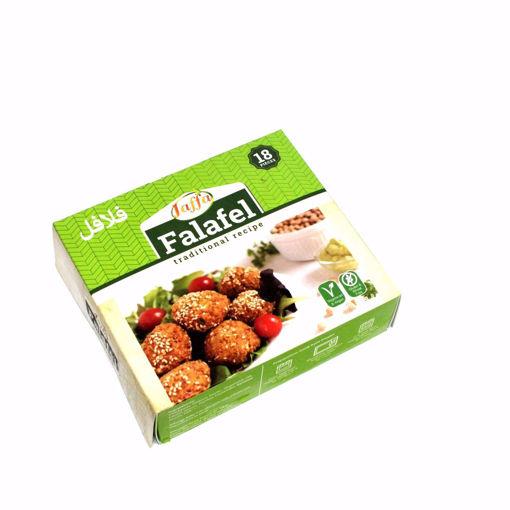 Picture of Jaffa Frozen Falafel 300G