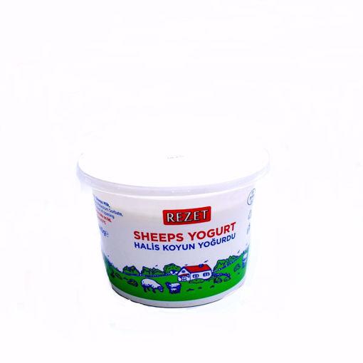 Picture of Rezet Sheep Yoghurt 440G