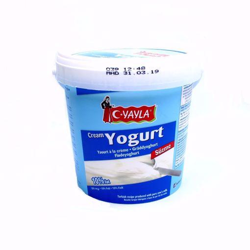 Picture of Yayla Cream Yogurt 10% 1Kg